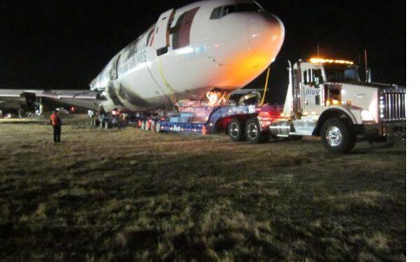 В Новосибирске экстренно приземлился самолет Asiana Airlines