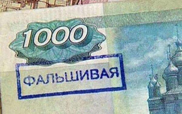ЦБ РФ: банки в 2014 году выявили рублевые подделки на 322,2 млн рублей