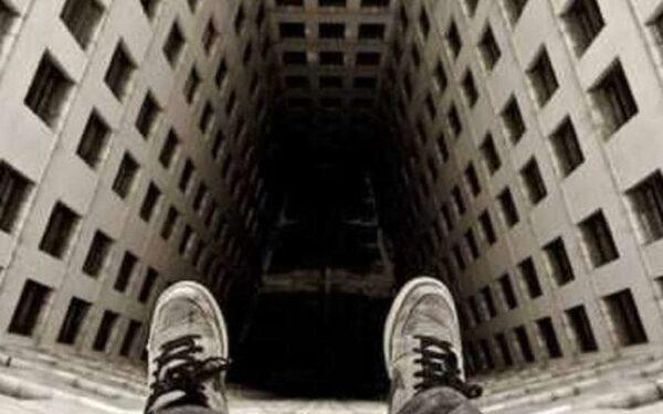 Шаг с крыши - это что такое шаг с крыши