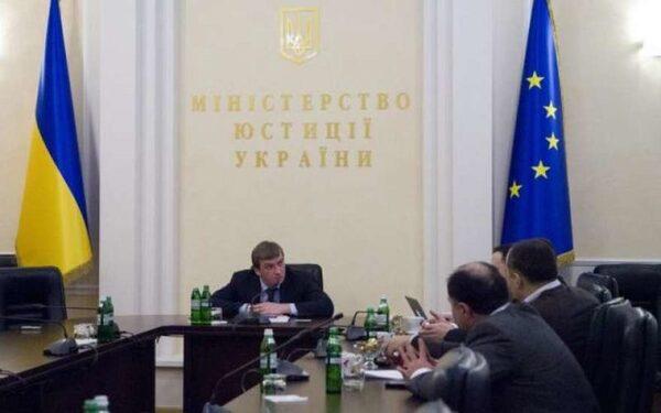 В Минюсте Украины появятся иностранцы