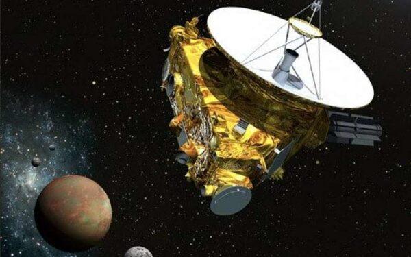 Корабль, затерянный в космосе почти добрался до Плутона