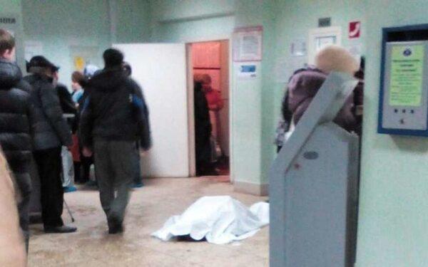 В Нижнем Новгороде в поликлинике скончалась женщина