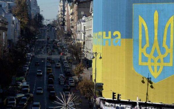 Киев требует компенсации ущерба от РФ