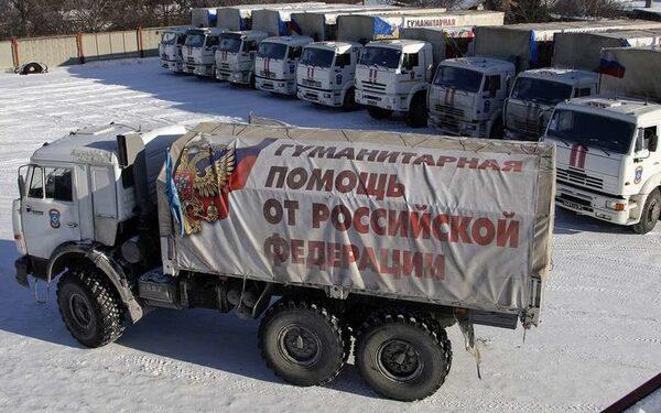 Гуманитарный конвой из России будет расценен Киевом как вторжение