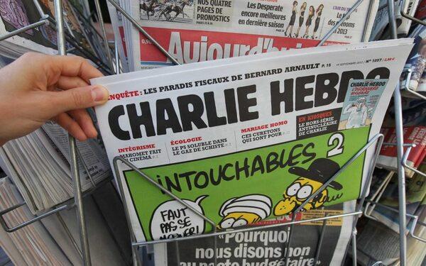 Свежий номер «Шарли Эбдо» опубликует карикатуры на пророка Мухаммеда