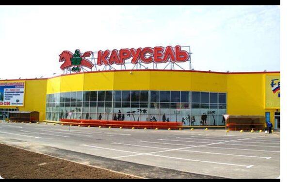 В Петербурге эвакуировали гипермаркет «Карусель» после сообщения о бомбе