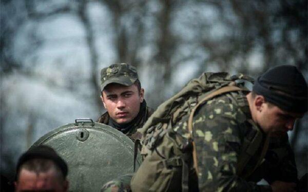 Новости Луганска и ЛНР