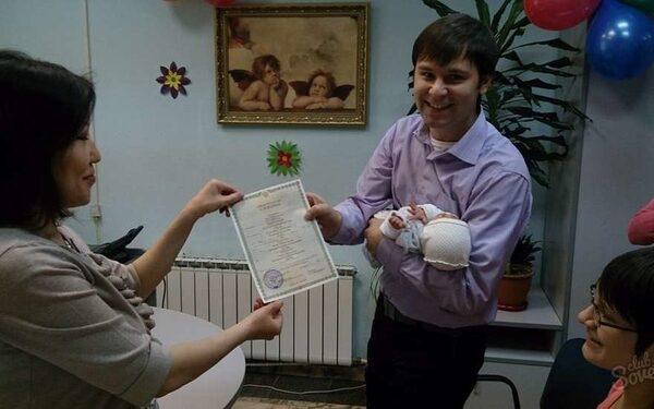 В России пенсионный счёт и доступ к порталу «Госуслуги» будут давать с рождения