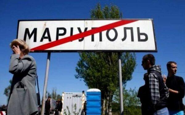 Украинские силовики заявляют об активизации действий под Мариуполем