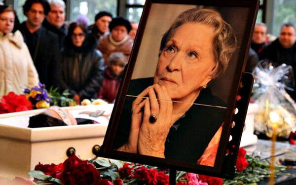 Церемония похорон Риммы Марковой состоялась (видео)