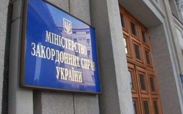 Киев предложил прекратить бои и подписать график для Минских решений