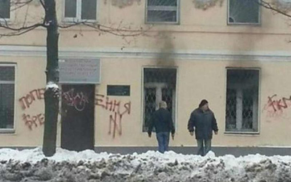 """Нападения на издание """"Славянка"""""""