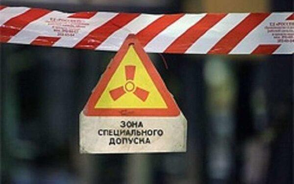 Россия прекратила сотрудничество с США по охране ядерных объектов