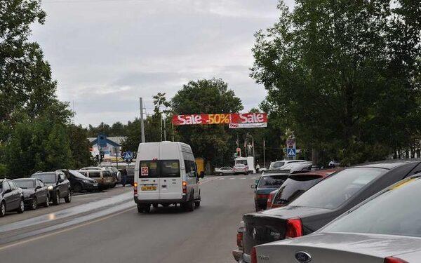 В подмосковных городах наведут порядок при помощи платных парковок