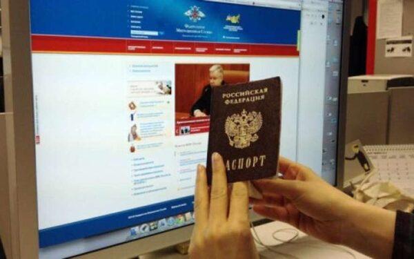 Банки России могут не проверять паспорта клиентов на подлинность
