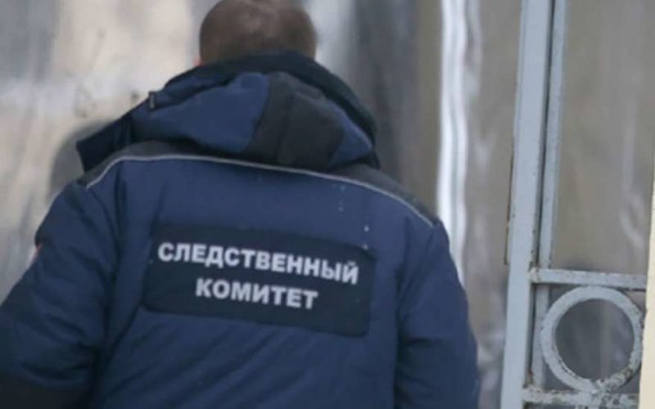 В Калининграде сотрудники СКР расследуют смерть семьи