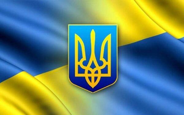 Украина, свежие новости, происшествия, события на Украине, Ukraine