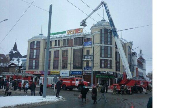 пожар в торговом центре «Успех»