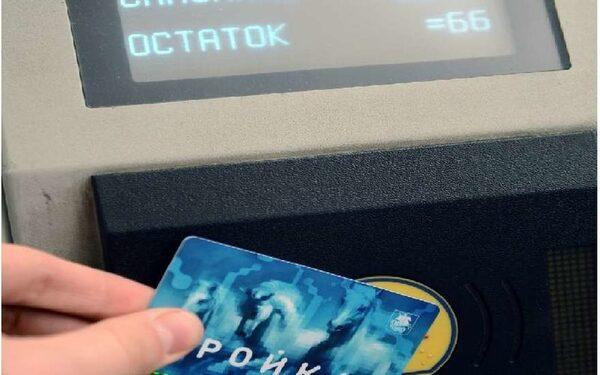 Новости Краснодара: в трамваях больше не будет кондукторов