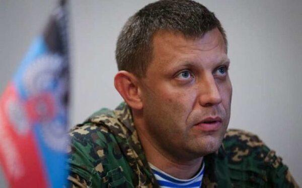 Захарченко: Киев вышел из «режима тишины»