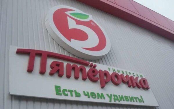 В Москве охранника «Пятёрочки» подозревают в нападении: продюсер Александр Поддубный сообщил, что возможно это новый вид мошенничества
