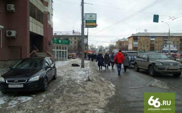 В центре Екатеринбурге девушка выбросилась из окна многоэтажки
