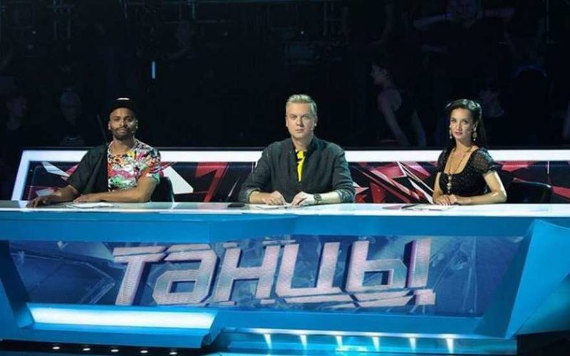 Танцы на ТНТ 4 сезон