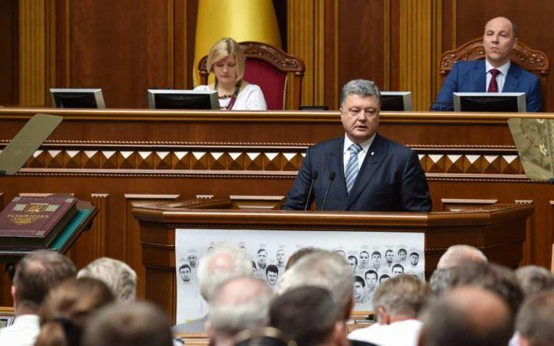 Гей-скандал с участием Порошенко