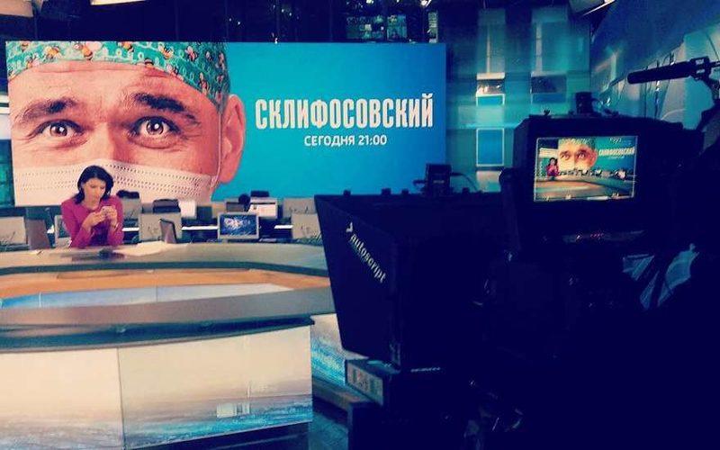 Склифосовский 6 сезон 3,4 серия смотреть онлайн: описание серий