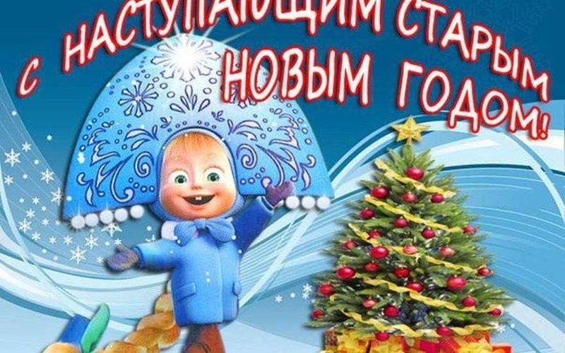 Жителей столицы пригласили прокатиться насанях вгородских парках наСтарый Новый год