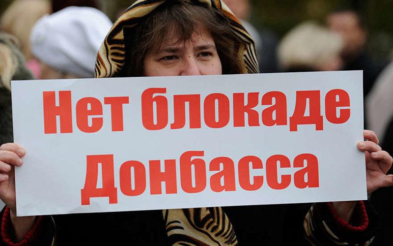 В Украине началась настоящая паника
