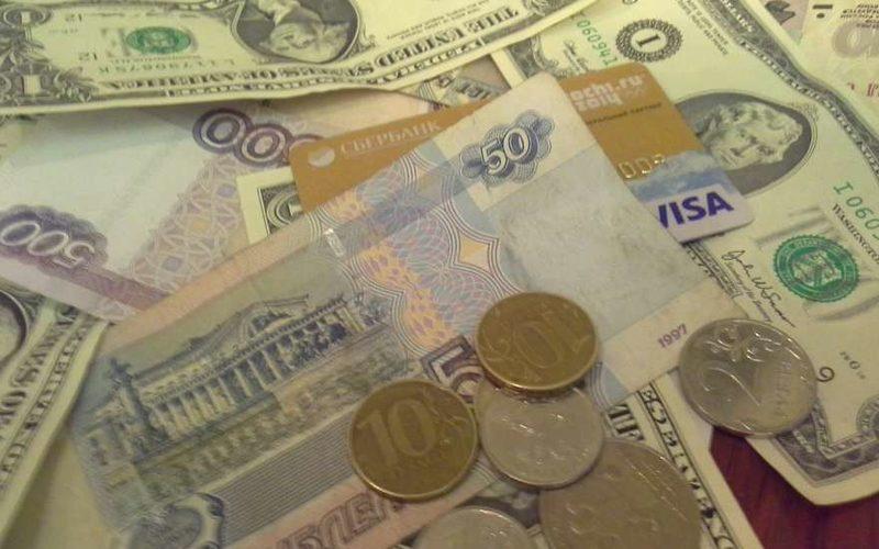 Курс валют на сегодня 10.02.17: доллар и евро, ЦБ РФ и ММВБ