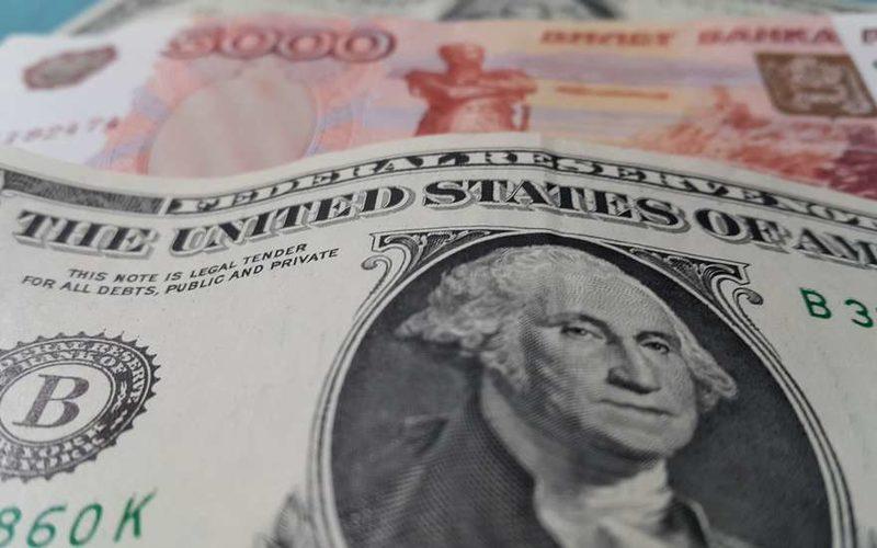 Курс доллара на сегодня 10.02.17: ЦБ РФ и ММВБ, прогноз курса доллара на 2017 год