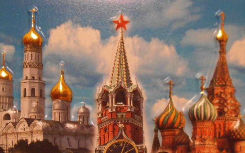МИД РФ напугал мир