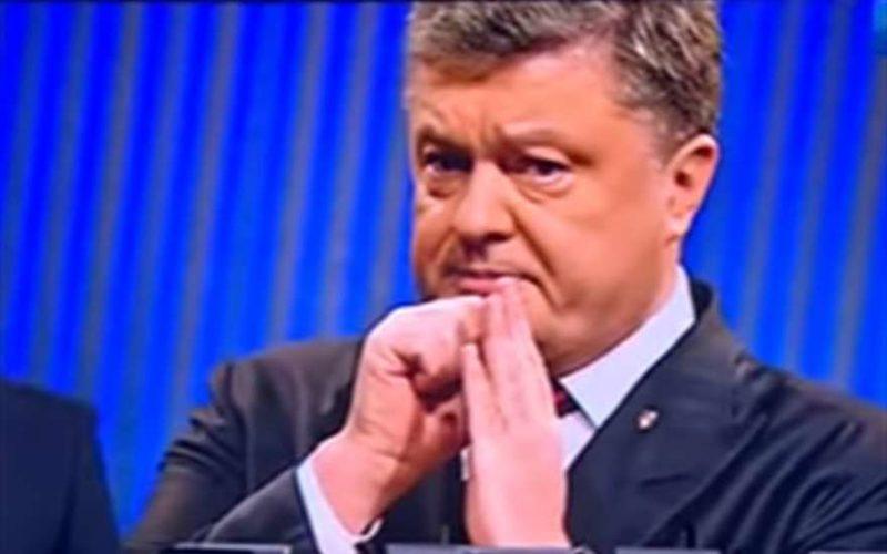 Трамп заставит Порошенко отчитаться за полученные деньги и вернуть средства, потраченные не по назначению