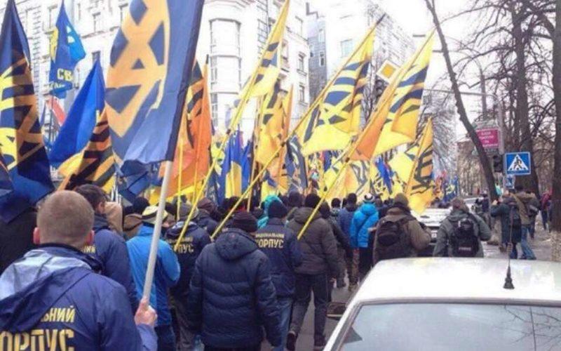 Пикет у здания НБУ: националисты выдвинули ультиматум властям