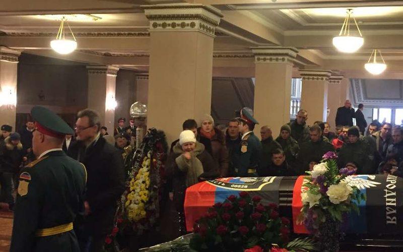 Похороны Гиви и Моторолы