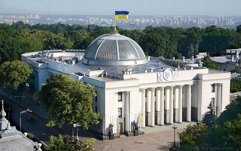 Депутатов Рады обяжут выступать только на украинском языке
