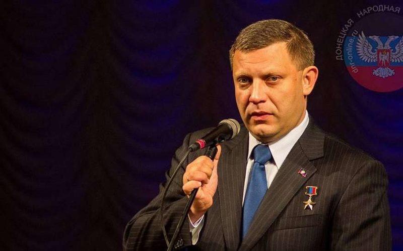 Захарченко рассказал, когда Украина будет в составе ДНР