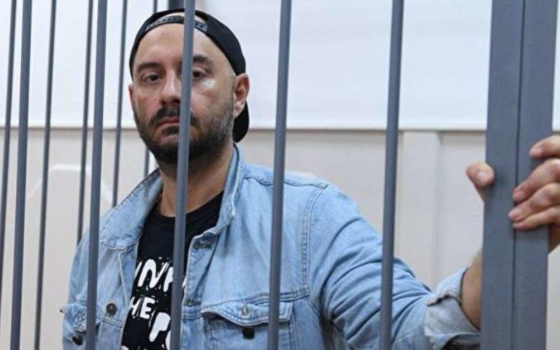 Кирилл Серебренников суд вынес свое решение, ареста избежать не удалось