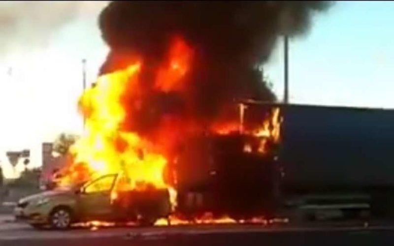 Авария на Варшавском шоссе сейчас, 09 08 2017: видео, фото