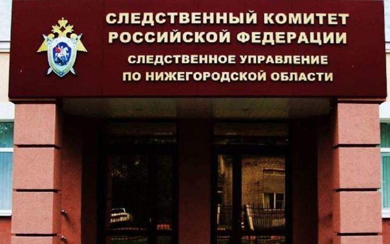 Убийство на автозаводе «ГАЗ» в Нижнем Новгороде: новые подробности, фото убийцы