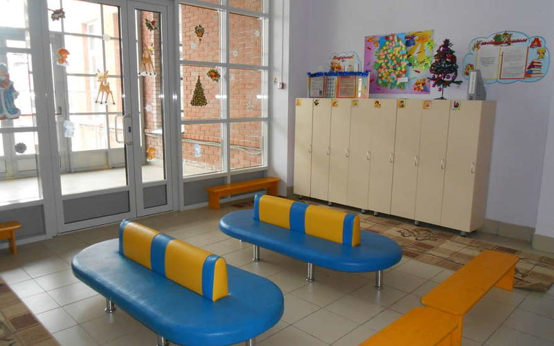 Детский сад для взрослых в Новосибирсе
