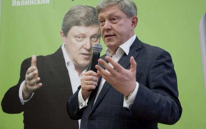 Григорий Явлинский, лидер партии Яблоко