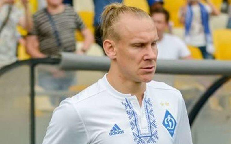 Стали известны сроки восстановления лидера «Динамо»— ужасающая травма Виды