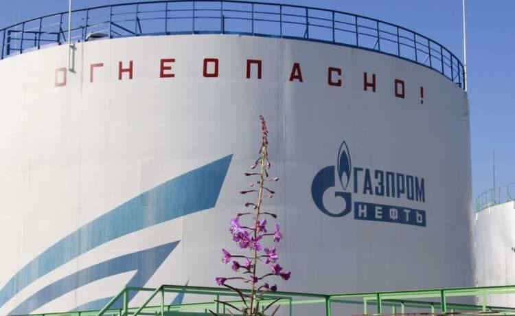 Нафтогаз Украины возобновил закупки газа у России