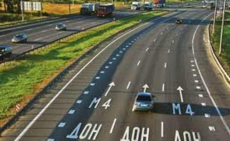 Голубев открыл новый участок федеральной трассы М-4 «Дон»