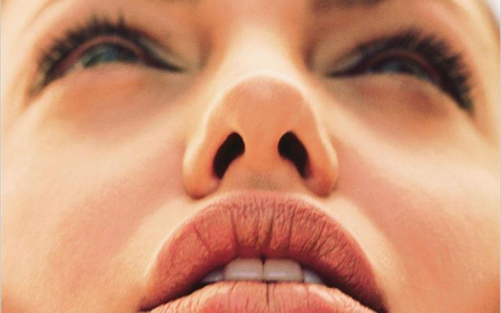 Ученые выяснили, зачем мужчинам нужны большие носы