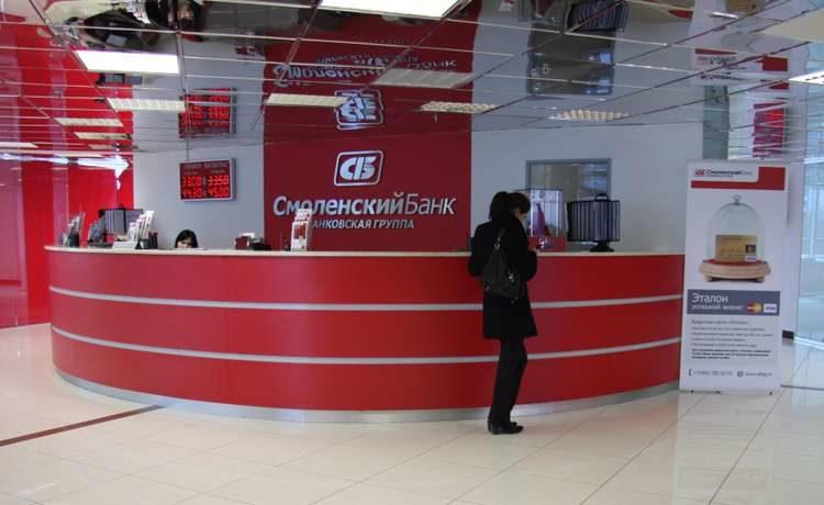 После обысков задержан сотрудник московского офиса «Смоленского банка»