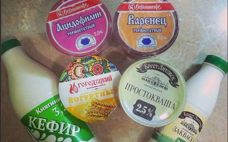 Кисломолочные продукты полезны для сердца